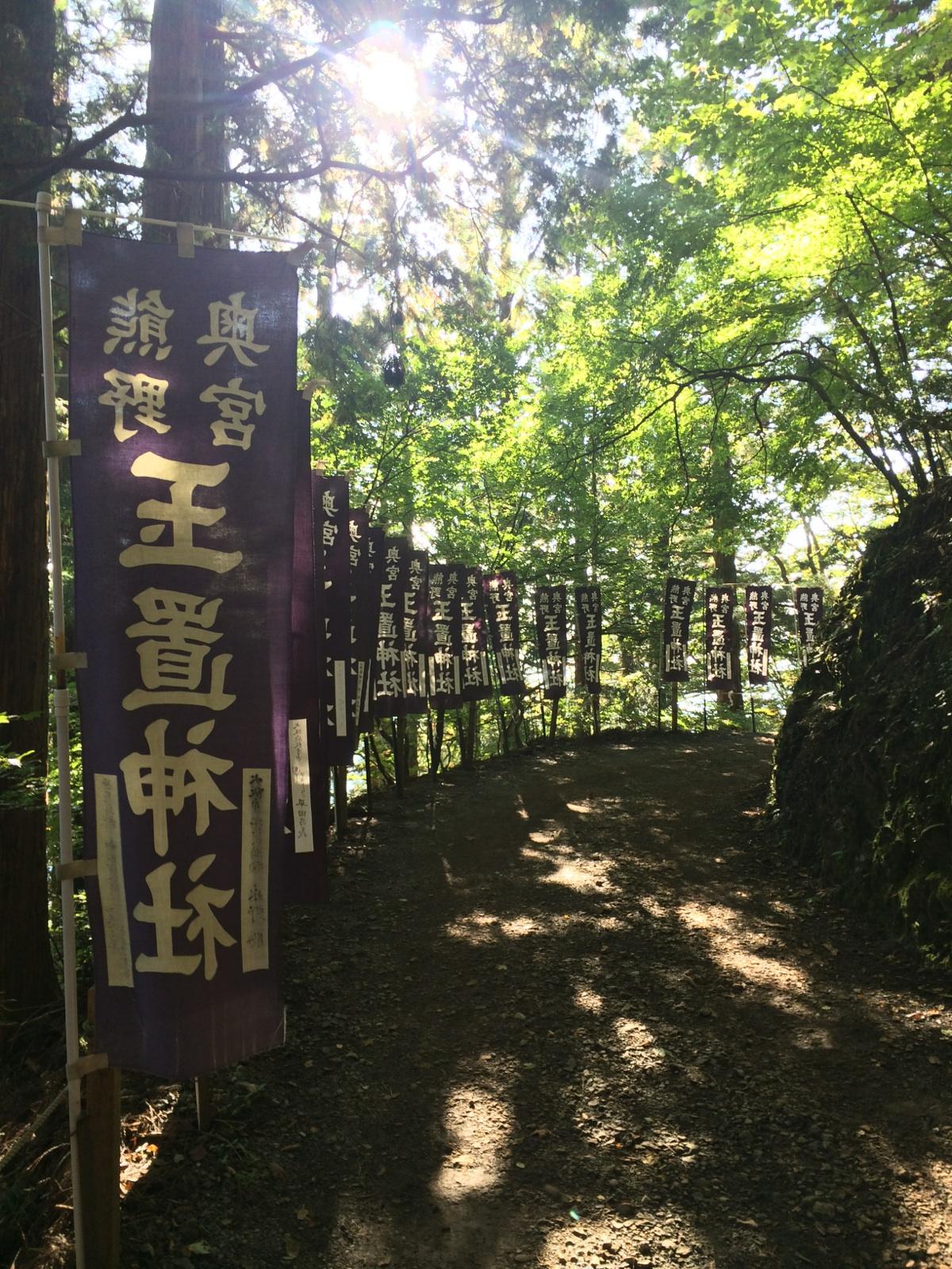 10月23.24日 世界遺産 玉置神社へのハーブの御奉納を致しました。